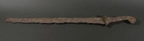 蕨手刀 ( わらびてとう ) (出土資料)鳥越神社所蔵