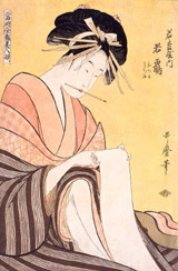 「当時全盛美人揃 若松屋内若鶴」 喜多川歌麿/画  1794年(寛政6)頃