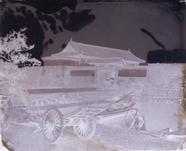 横山松三郎撮影  「数寄屋橋門」コロディオン湿板ネガ(重文)