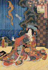 楽屋十二支 辰 雪姫 歌川国定(2代)/画